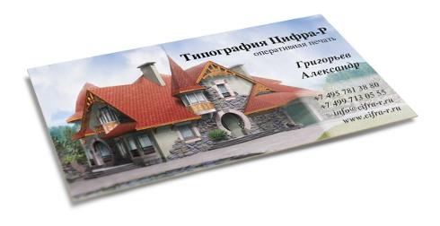 образцы визиток строительных работ - фото 10