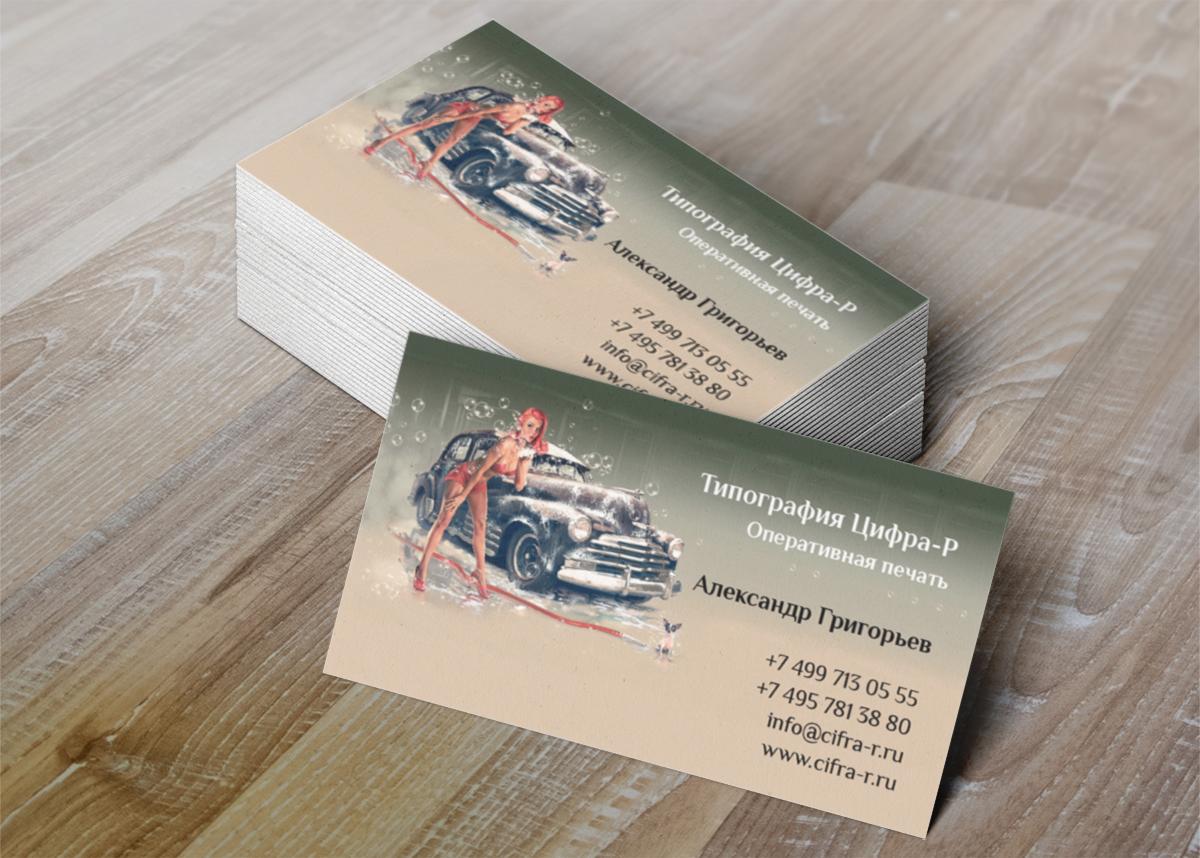 выбрать шаблон визитки автосервиса