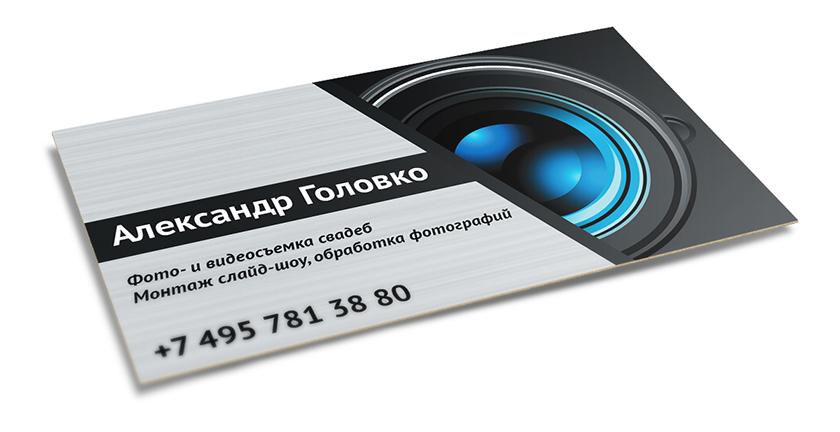 визитки образцы фотографа - фото 3