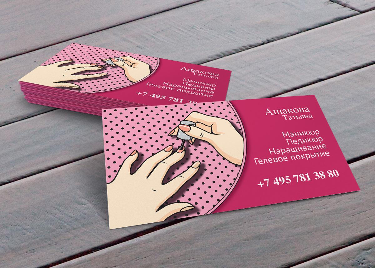 Дизайн визитки маникюр фото