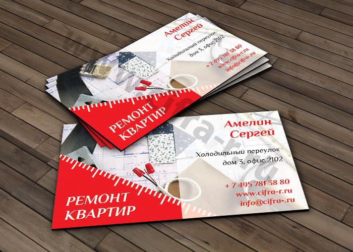 Макет в Омске Сравнить цены, купить потребительские