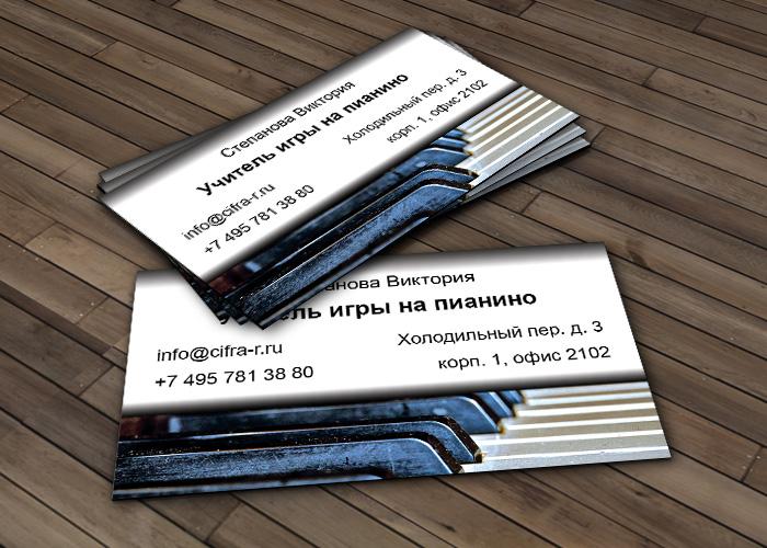 Макет визиток своими руками бесплатно